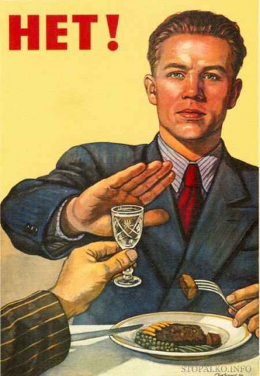 russian-poster-no-drinking
